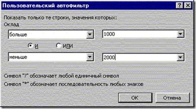 av-f-image011